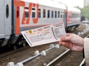 Права пассажиров РЖД